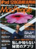 MacPeople_04