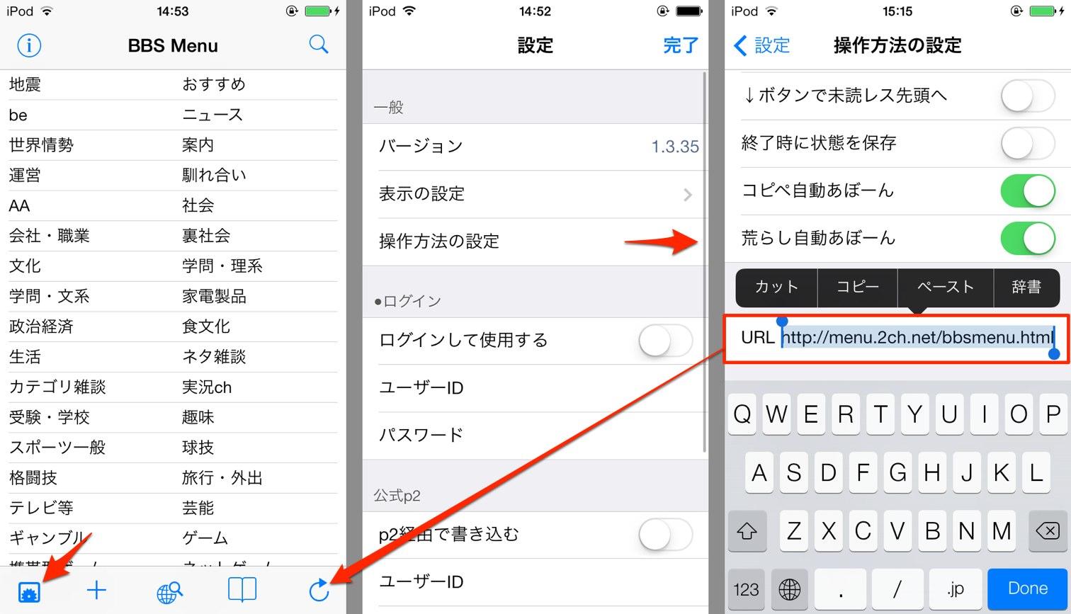 iOS用2<b>ちゃんねる</b>ブラウザBB2Cがアップデート。iOS 7に対応し「似た <b>...</b>