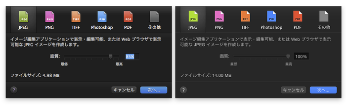 Pixelmator-Export-Icon