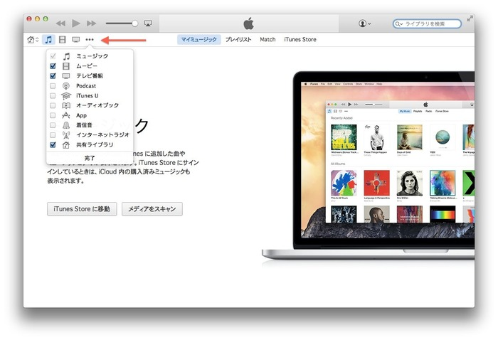 iTunes-12-表示