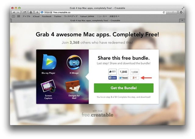 free-creatable-co-Grab-4-awesome-Mac-Apps-Free-Share-Me