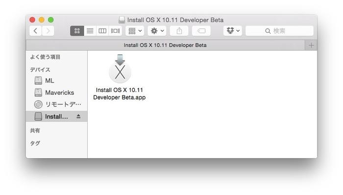 Install-OS-X-10-11-DP-El-Capitan-app