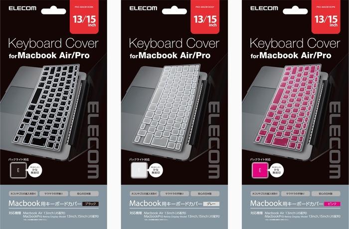 PKC-MACB10CBK-パッケージ