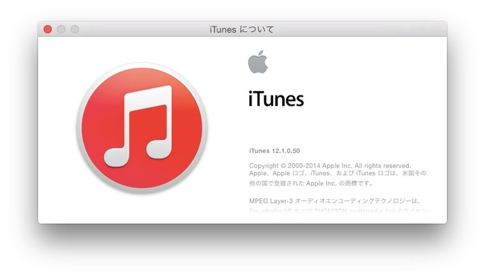 iTunesについて-v12d1