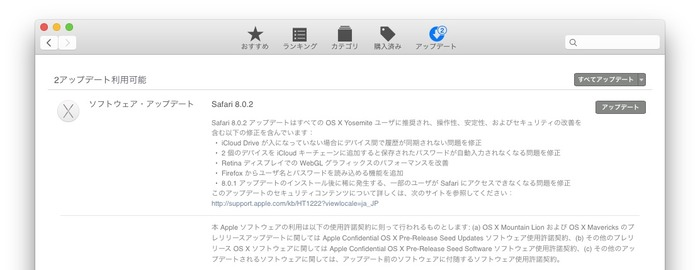 Apple-Safari-802-Release