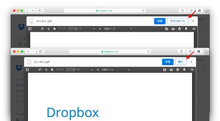 Dropbox-v3-2-3-Hero