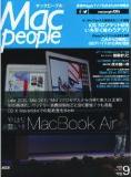 MacPeople_09