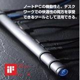 j5 create ドッキングステーション flute ultra JUD500