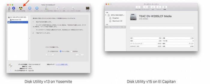 Disk-Utility-Yosemite-and-El-Capitan-Burn