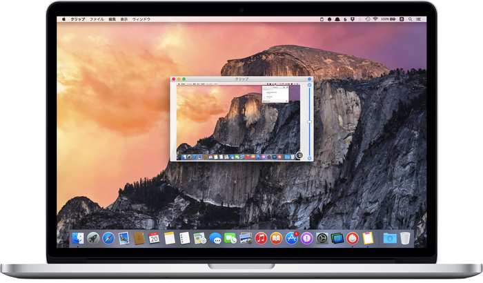 OS-X-Mac-File-Utility-Clip