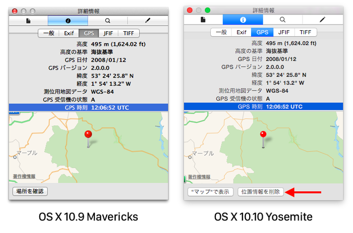 OS-X-Mavericks-and-Yosemite-Preview-GPS-data