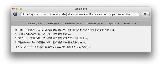 Translateはアプリ上に表示されます