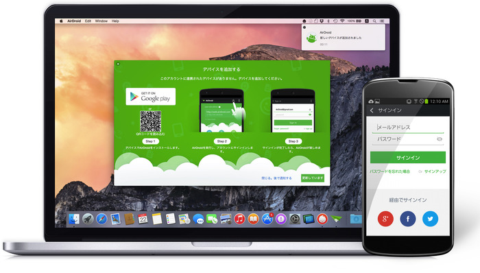 MacBook-and-Android-AirDroid-Hero1