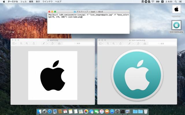 Yosemite-icon-generator-API