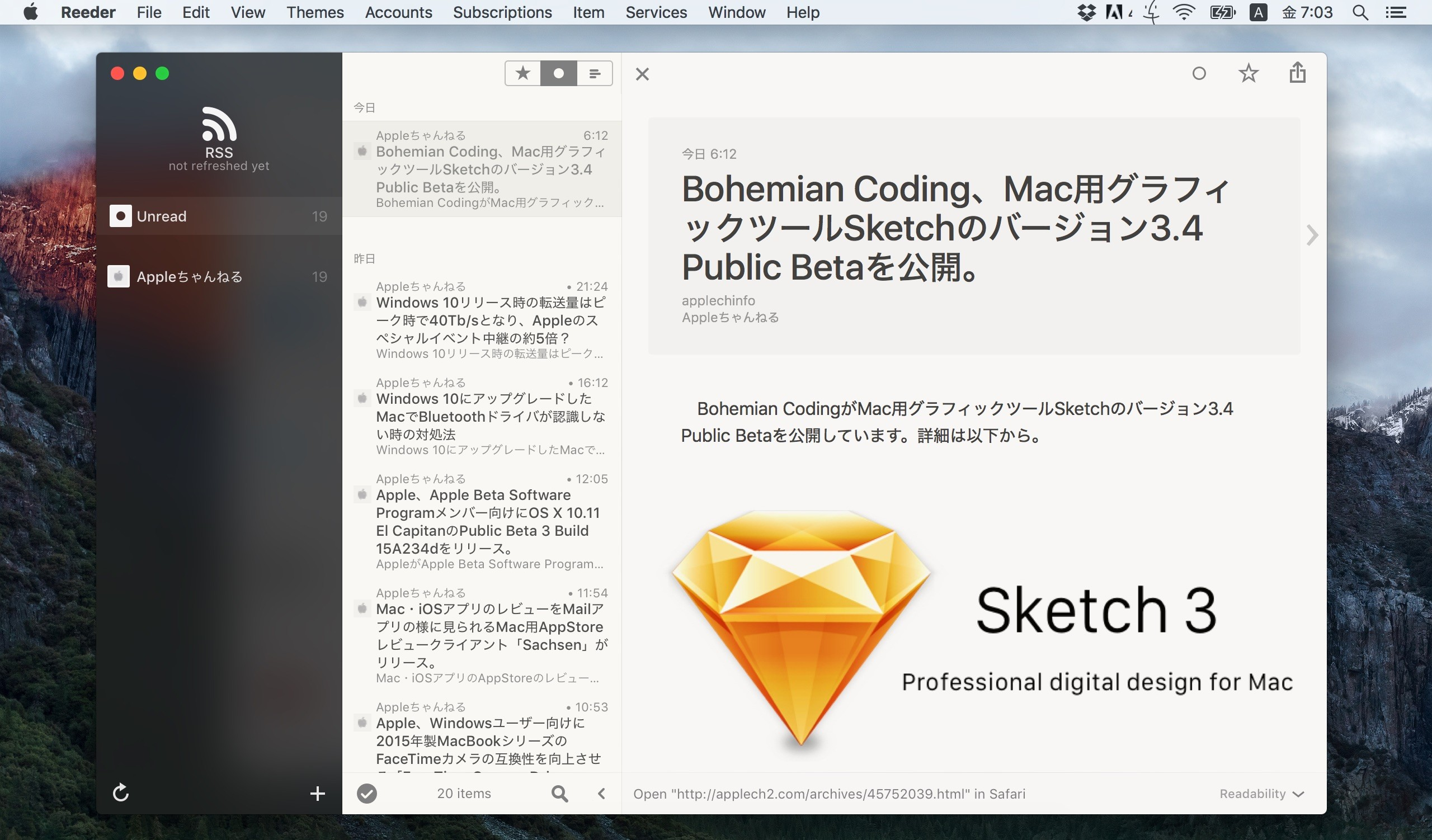 Reeder3-on-El-Capitan