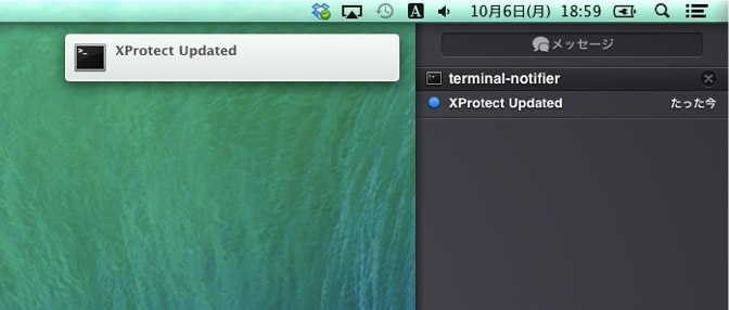 Notification-Center-XProtect-Update