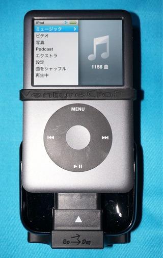 GO-DAP-GD-03-iPod-Classic