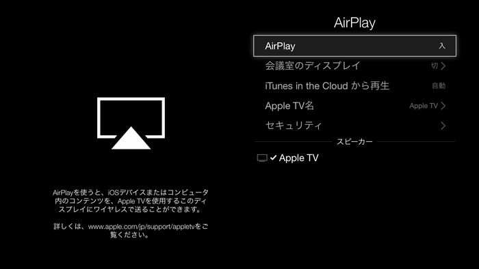 Apple-TV-3rd-A1469-P2P-AirPlay