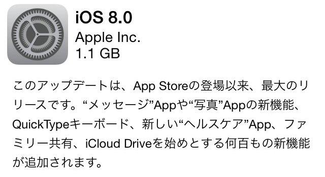 iOS-8-Update3