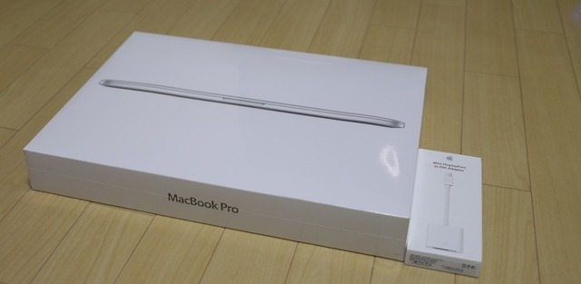 魔法のカードでMacBook Pro RetinaをIYH