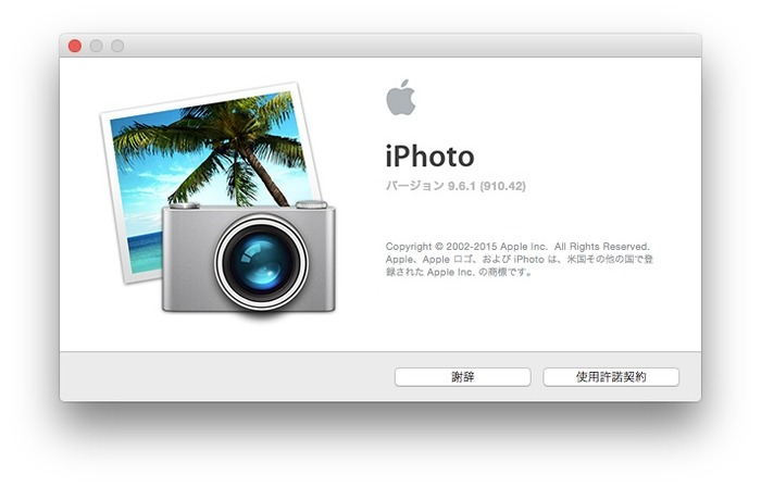 iPhoto-v9-6-1-Hero