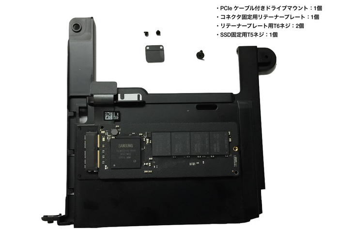 Mac-mini-Late2014用-PCIe-SSD増設キット2