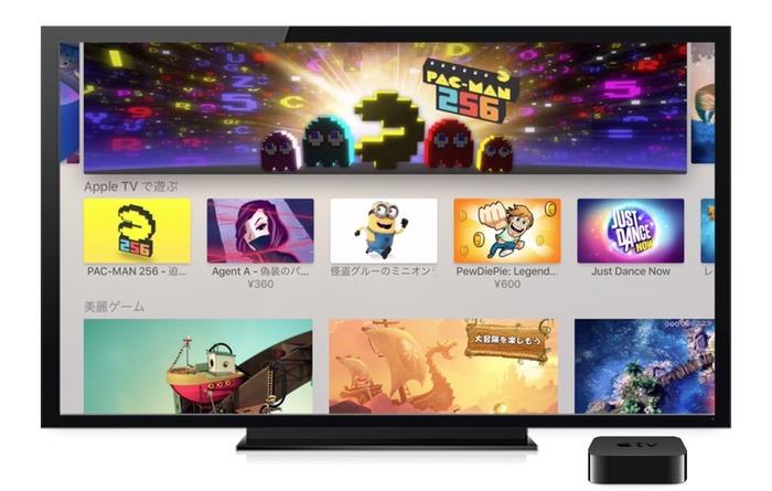 Apple-TV-カテゴリ-Hero