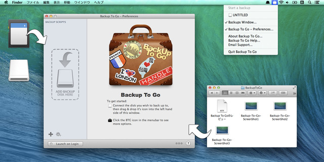 Backup-To-Go-description