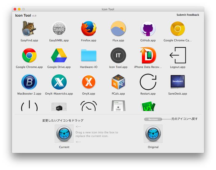 Icon-Tool-app