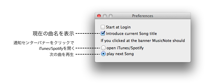 MusicNote-Preferences