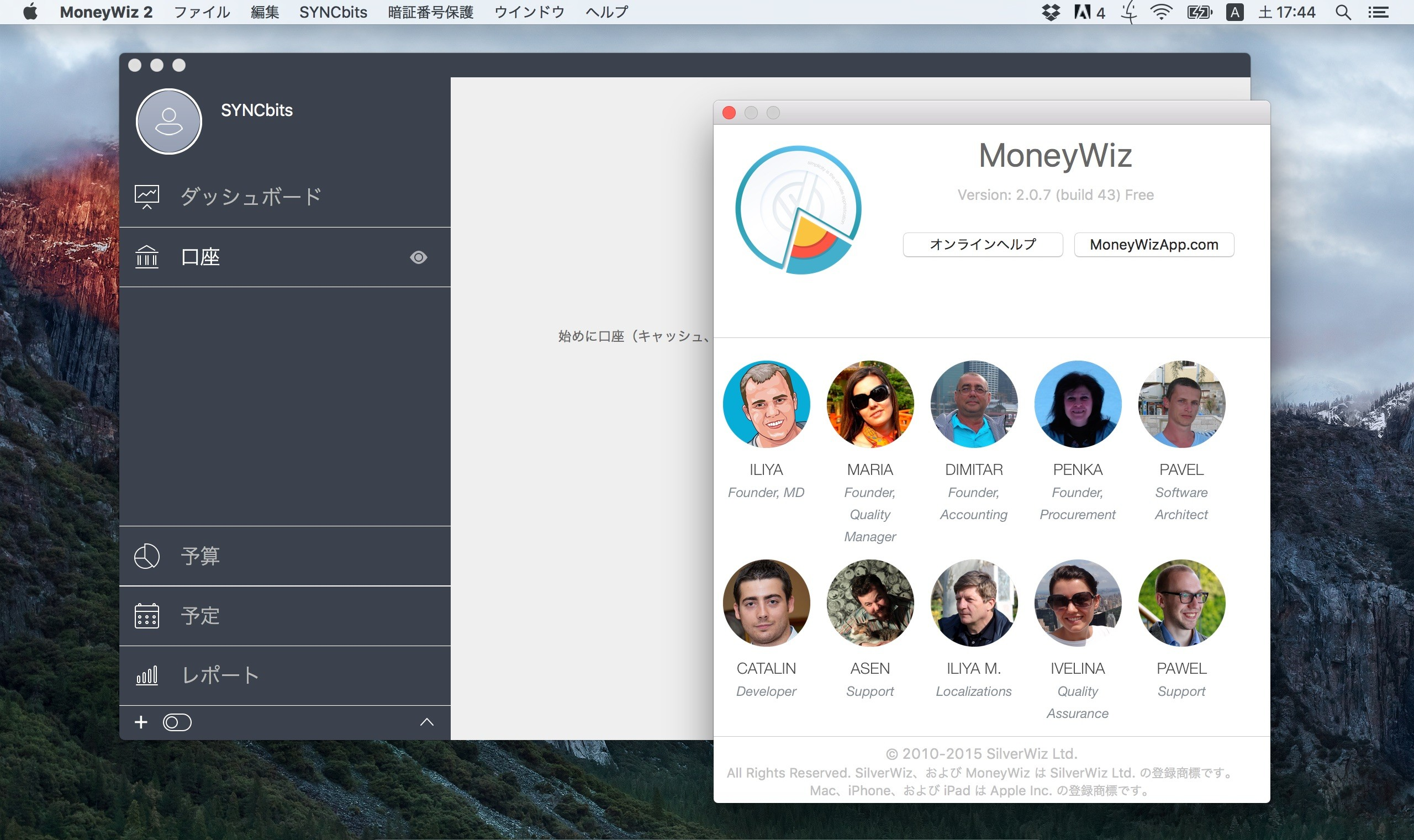 MoneyWiz2-Demo