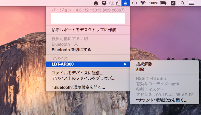 OS-X-Yosemite-Bluetooth-Audio-AptX