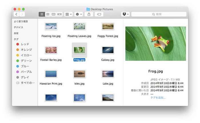 OS-X-Yosemite-Finder-Icon-and-Preview