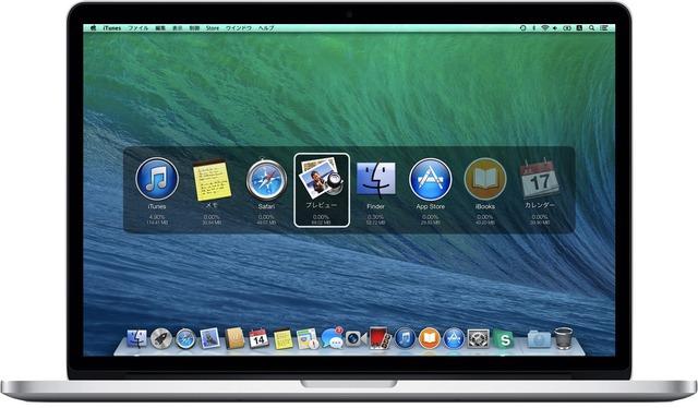 OS-X-App-Switcher
