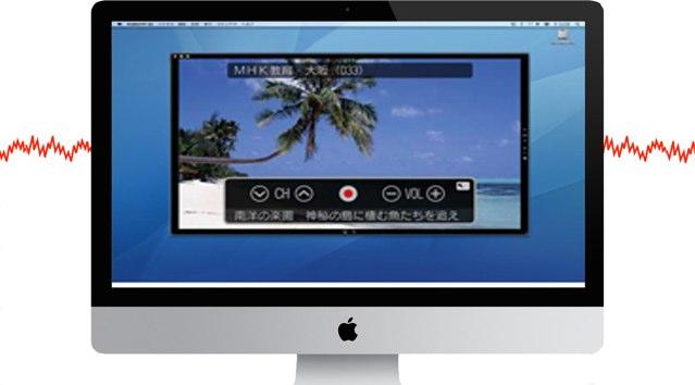 iMac-Late-2013-Audio-StationTV