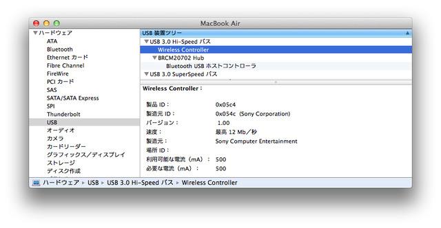 Dualshock4-USB-Controller