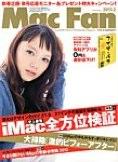 MacFan_02