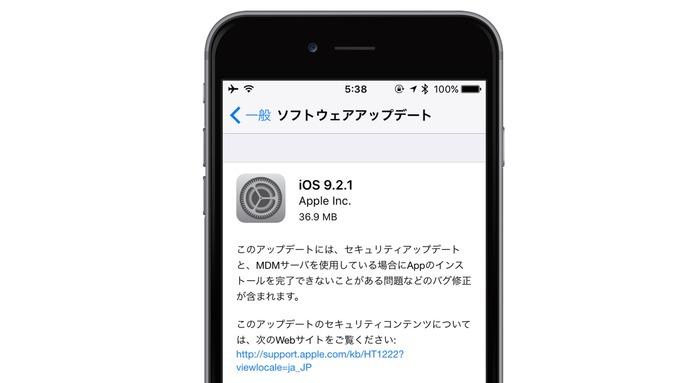 iOS921-Update