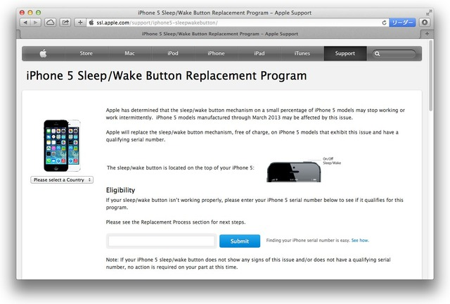 iPhone5-Sleep-Wake-Button-Replacement-Program