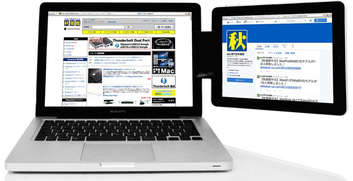 SideCar-MacBook-and-iPad