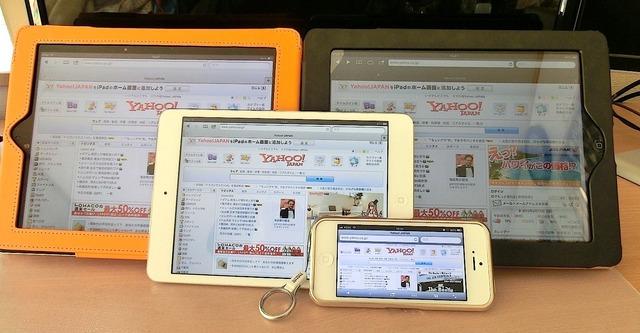 iPhone5とiPad3rd16GBと32GBとiPadmini32GB
