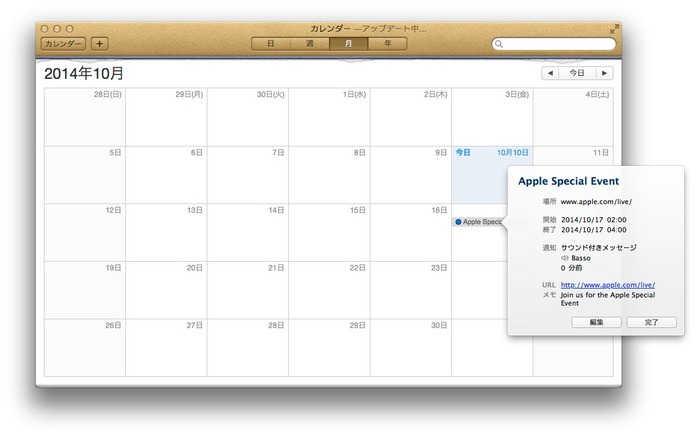 Apple-October-Event-Live-ics