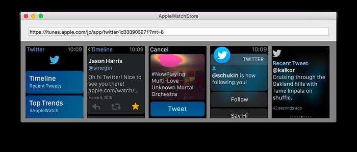 Apple-Watch-Twitter-SS