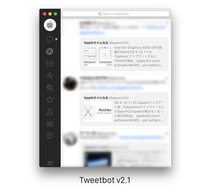 Tweetbot-v21-Mention
