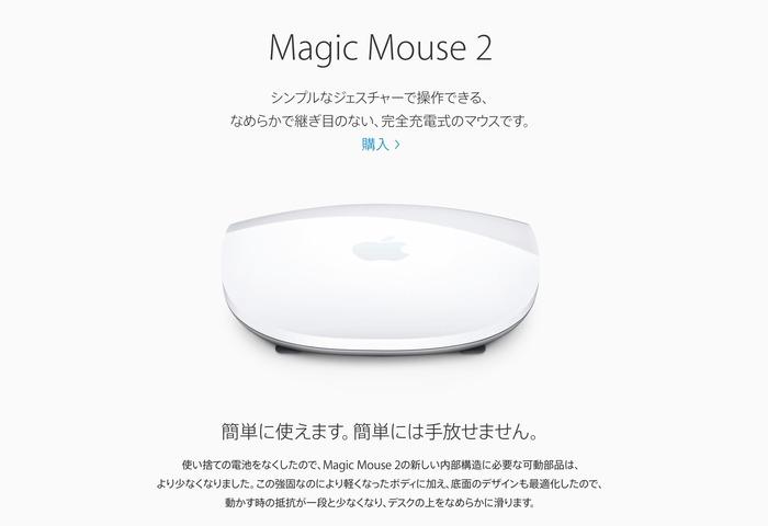 Magc-Mouse-2-Hero