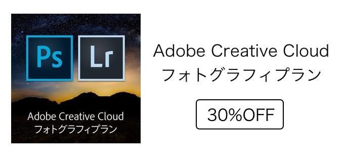 Adobe-CC-30p
