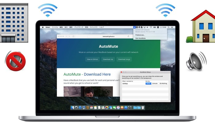 AutoMute-Wi-Fi-Feature2