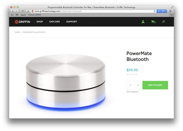 griffin-technology-powermate-bluetooth-shipping