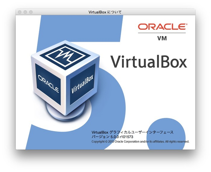 Oracle-VirtualBox5-Hero