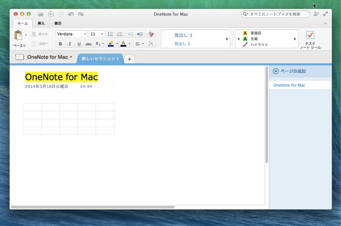 OneNote-for-Mac-Hero